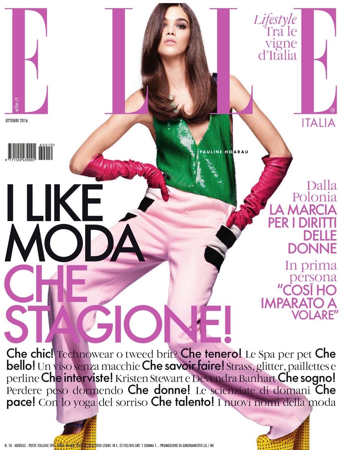 Intervista su elle italia superare la paura di parlare in for Elle italia